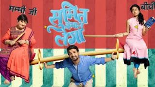 Sumit Sambhal Lega 11 September 2015 Full Episode Star Plus