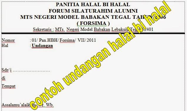 pesan undangan pernikahan on-line
