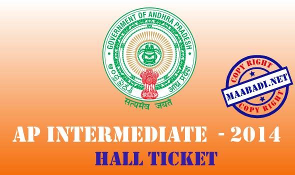 AP Intermediate Hall Tickets 2014
