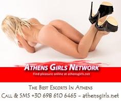 AthensGirlsNetwork