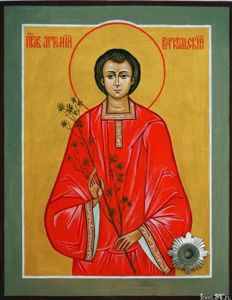 икона святого артемия: