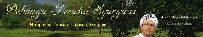DEBUNGA TERATAI SYURGAWI
