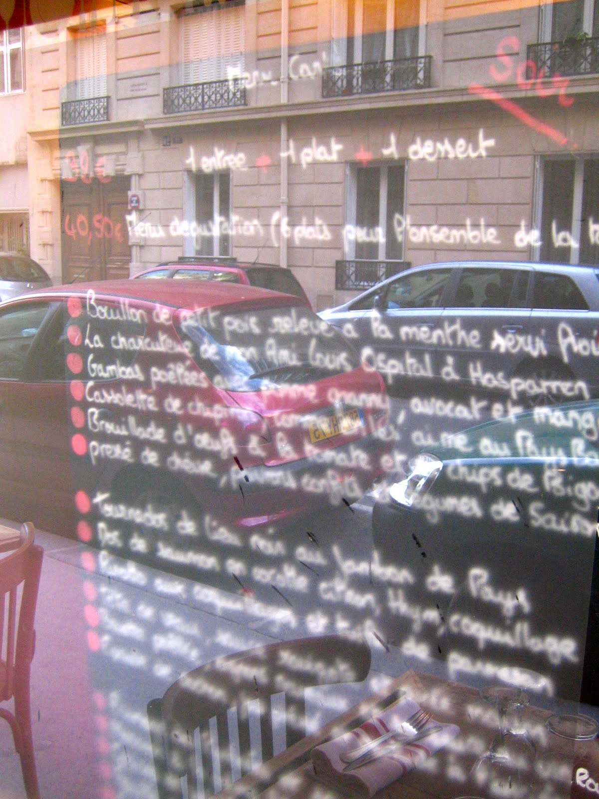 Through the looking glass paris france the hungry nomad - Nomad s paris ...