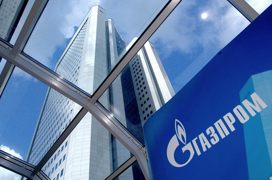 Сланцевый газ - мнение ведущего аналитика Газпромбанка Александра Назарова