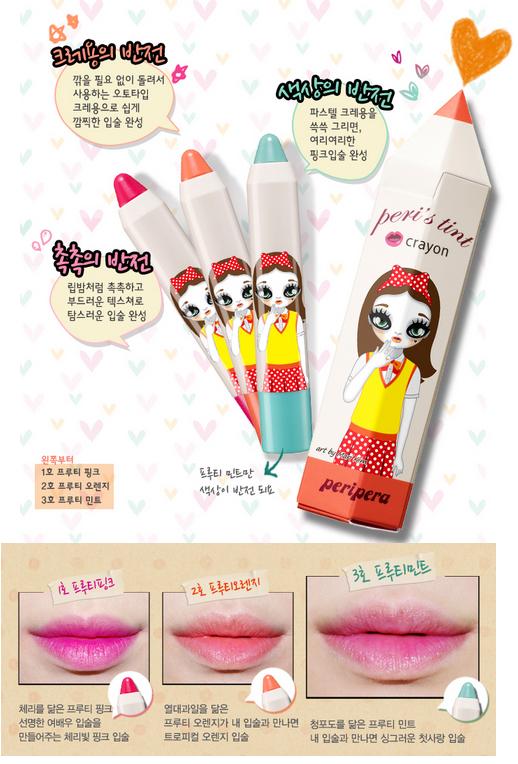 Peripera lip crayons