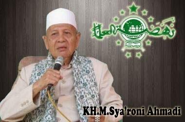 KH. Sya'roni: NU dan Muhammadiyah itu Sama