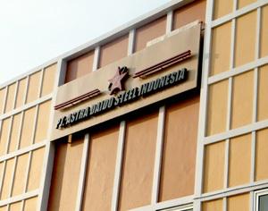 Lowongan Kerja PT Astra Daido Steel Indonesia