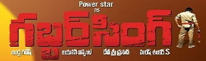 gabbarsingh gabbar singh pawan klyan sruti hasan telugu movie mp3 songs wallpapers stilla images video clips trailer free movies watch movies movies now new movies online movies power star torrent mp3 dvd rip dvdscr pdvdrip