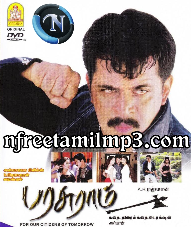 tamil best melody songs zip file free download