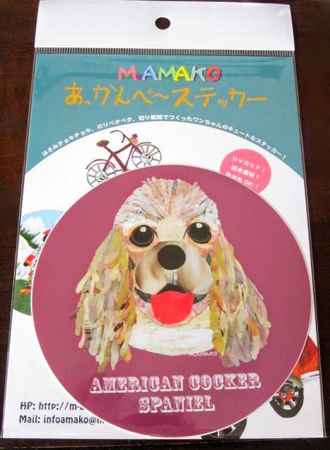 〈犬種名ステッカー〉アメリカンコッカースパニエル/フォーン