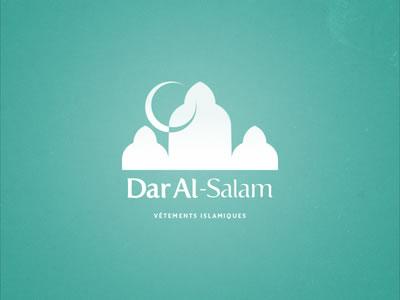 Dar AL-Salam