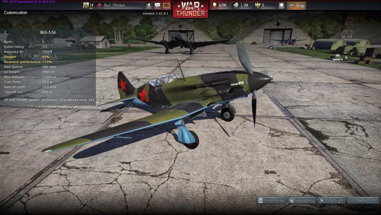 War thunder game informer subscription information