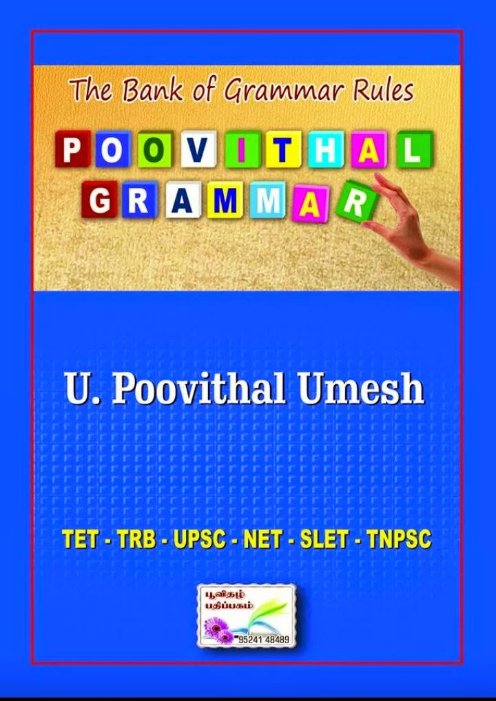 English Grammar Book - Contact 9943675446