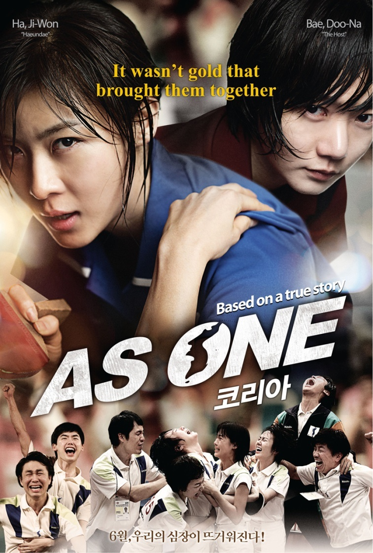 As One / 2012 / Güney Kore / Online Film İzle