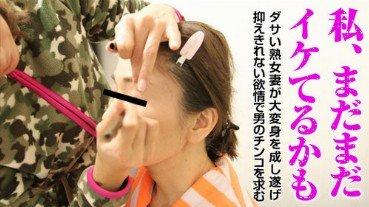 JAV Online 072815 461 Nozomi Anzai