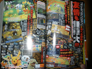 pokemon mystery dungeon magnagate and the infinite labyrinth scan 5 Pokémon Mystery Dungeon: Magnagate and the Infinite Labyrinth   More Magazine Scans