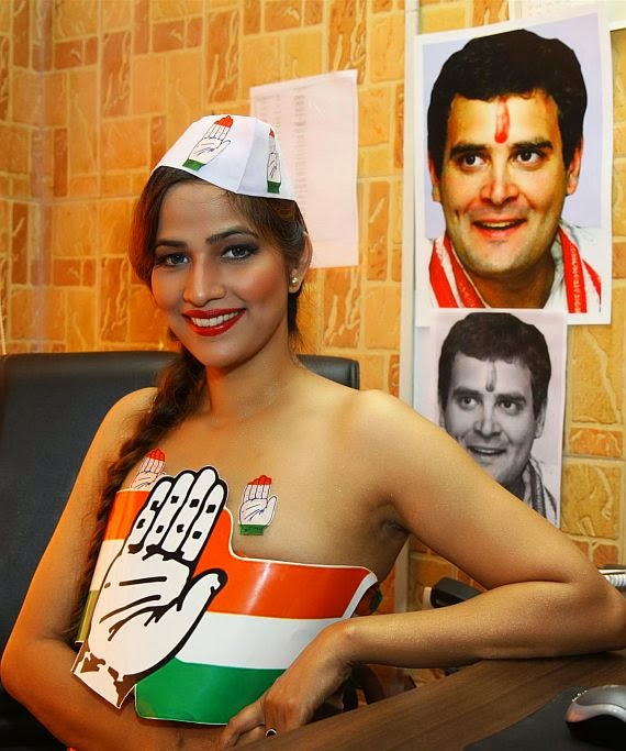 Tanisha Singh hot poses for Rahul Gandhi