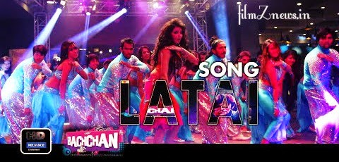 Latai - Video Song from Bachchan (2014) Bengali Movie