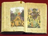 afbeelding van een geïllustreerd (Arabisch) boek