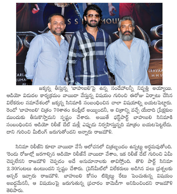 Baahubali Movie Press Note  Prabhas  Rajamouli  Anushka
