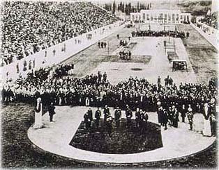 Foto de la inauguración de los primeros juegos olímpicos modernos, Atenas Grecia 1896