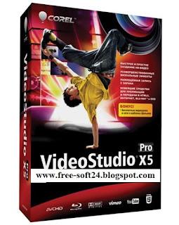 Corel VideoStudio Pro X5, Corel VideoStudio Pro X5