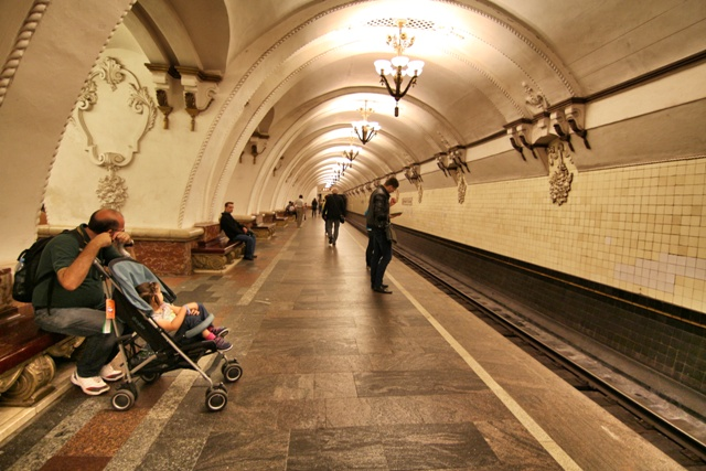 La silla de Paseo y el Metro de Moscú