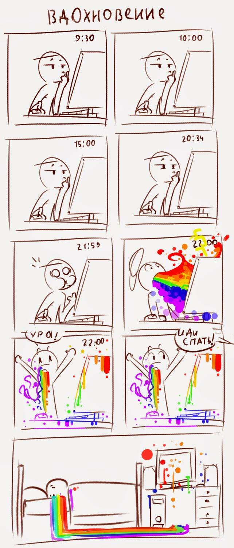 сон, спать, ночь, идеи, мысли, фонтан, rainbow, радуга