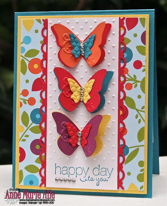 Бабочка в открытку