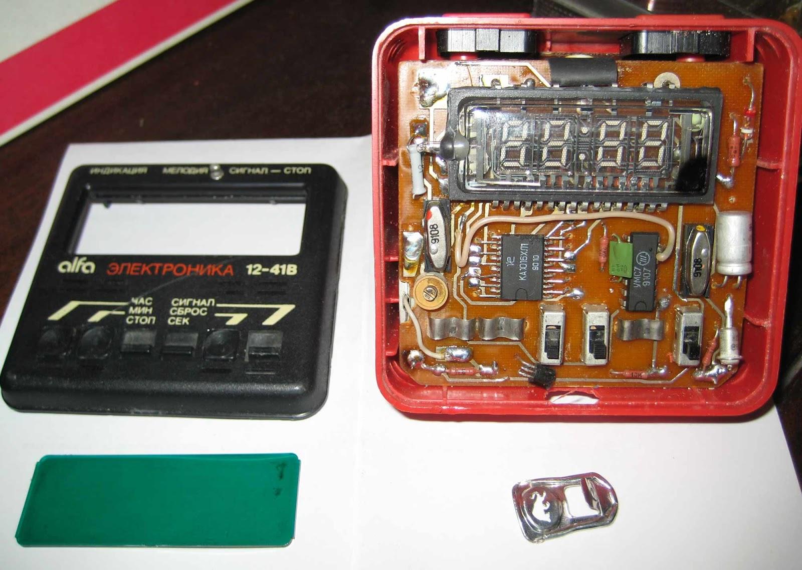 Схема электроники 12 41а 201
