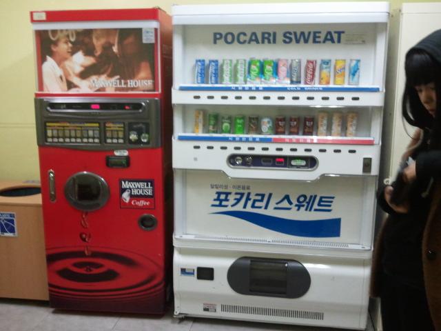 how to break into a coke vending machine