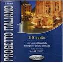 Διάλογοι: Nuovo Progetto italiano1. Livello A1, DVD 1