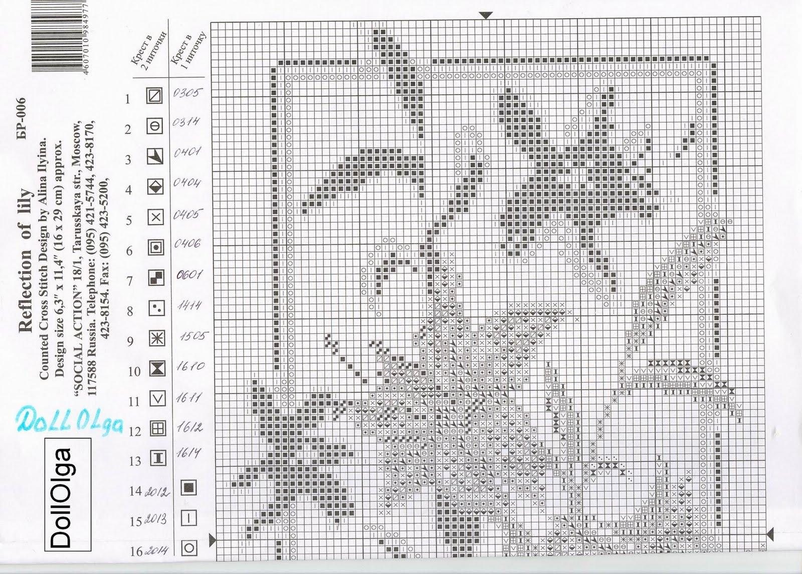 часы схема вышивки лилии