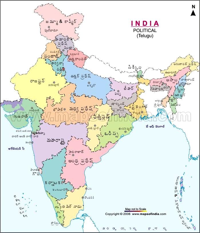 Chodavaramnet india map telugu indian political map india map telugu indian political map gumiabroncs Images