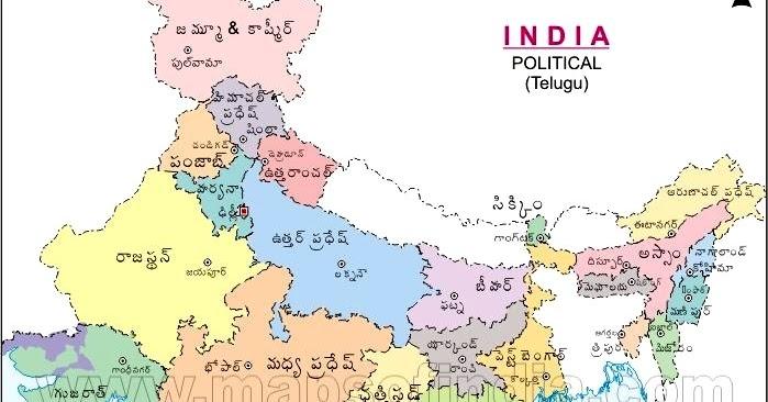 Chodavaramnet india map telugu indian political map gumiabroncs Images