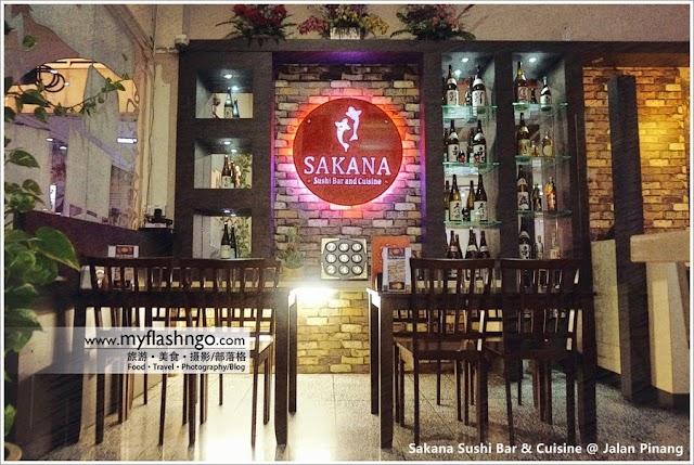 槟城美食 | Sakana 日本料理 @ Jalan Pinang