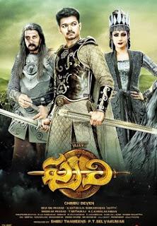 Puli (2015) Telugu Mp3 Songs