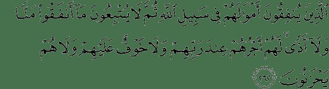 Surat Al-Baqarah Ayat 262