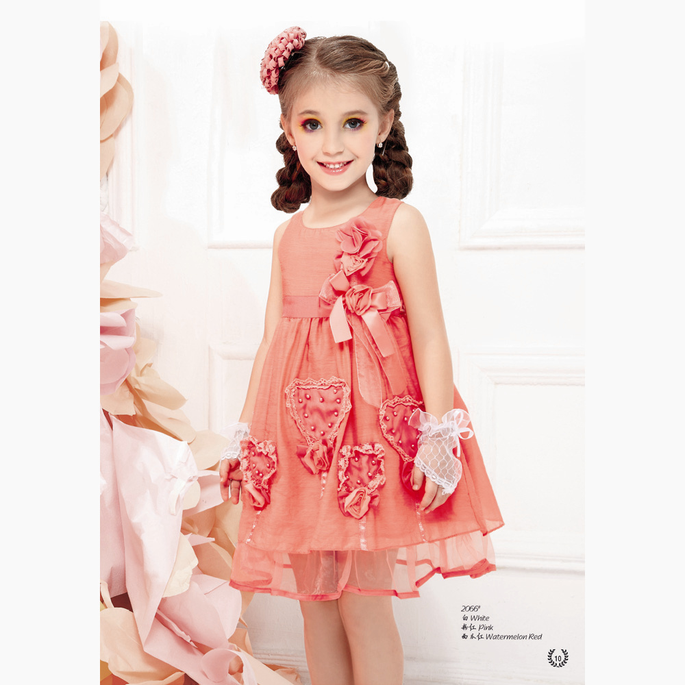 Yoyou honey singh punjabi songs Fashion style for short girl