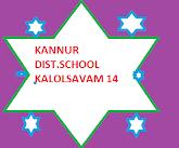 DIST SCHOOL KALOLSAVAM 14