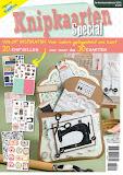 De KnipkaartenSpecial 2016