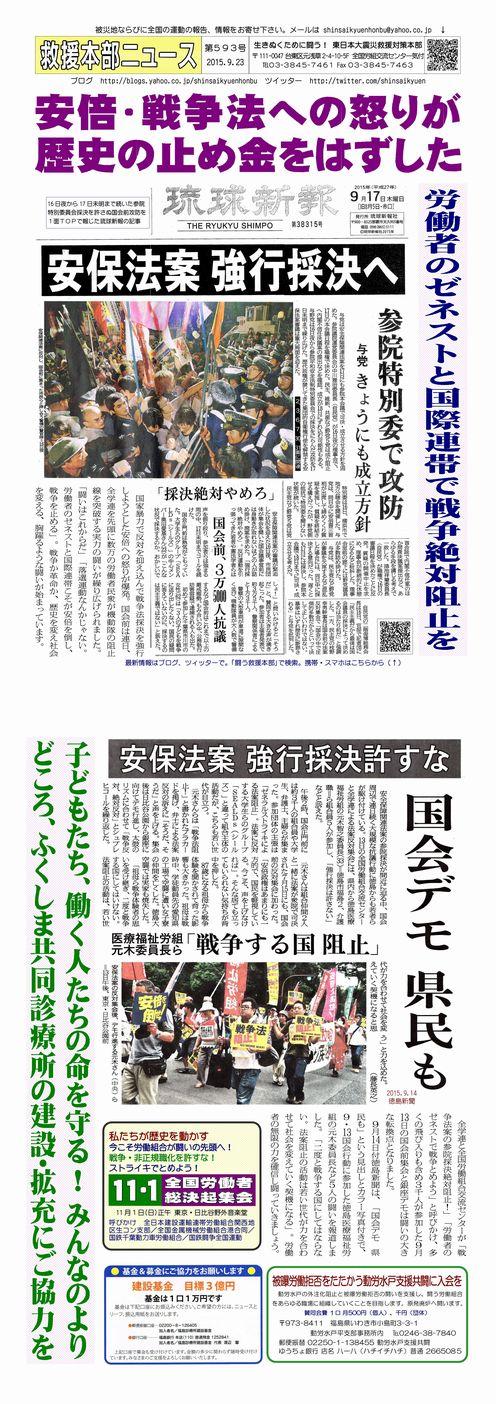 http://blogs.yahoo.co.jp/shinsaikyuenhonbu/13599048.html