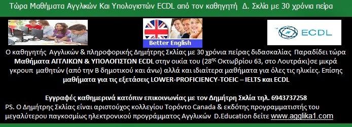 http://www.agglika1.com