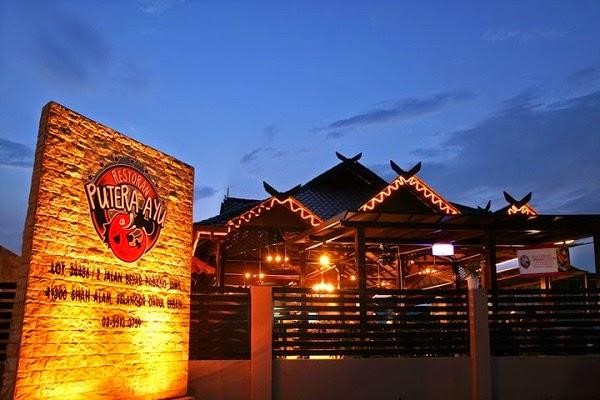 kedai makan cantik Restoran Puteri Ayu, Shah Alam wajib pergi bestt http://apahell.blogspot.com/