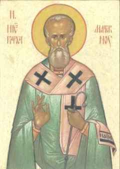 Saint Materne