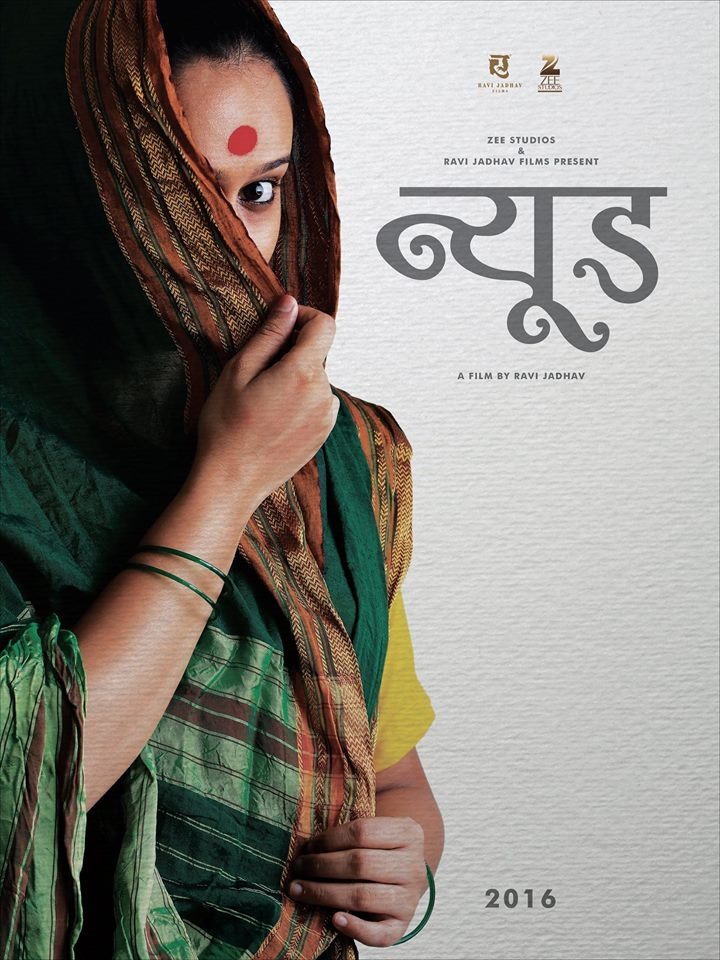 """Ravi Jadhav Released The Poster For His Next Film """"Nude"""""""
