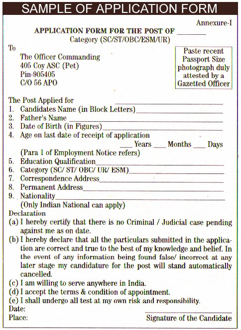 A.S.C 405 COY invites application - Download Admit Card and ...