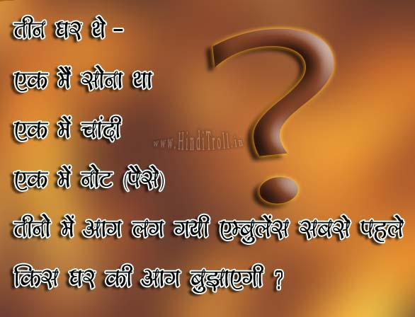 HINDI NEW PUZZLE WALLPAPER IN
