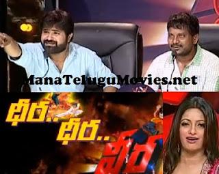Veera Game Show -E 27 -24 Jan – Thagubothu Ramesh as Guest