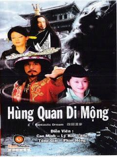 Hùng Quang Dị Mộng - Fantastic Dream